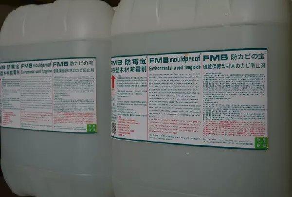 木包装箱防霉剂