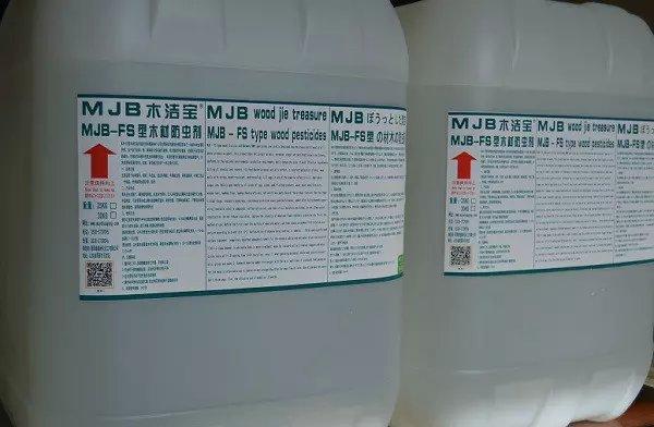 木材防虫剂