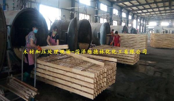 木材稳定化改性液