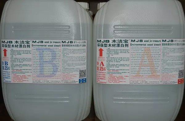 浸泡型木材漂白剂