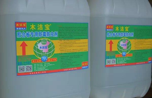 胶合板防虫剂