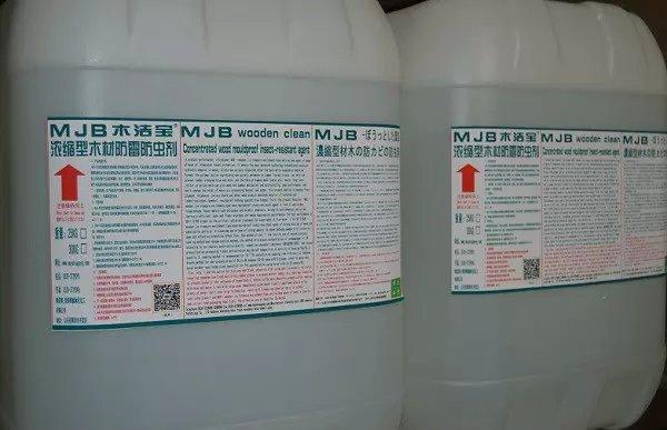木材防霉防虫剂