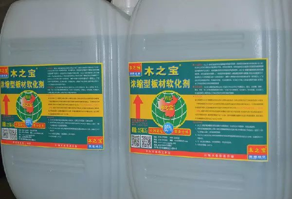 浓缩型板材软化剂